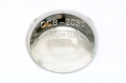 CCB-2050